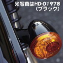 キジマ KIJIMA リアショート純正ウインカーステー ブラック/クローム ハーレースポーツスター HD-01977 HD-01978