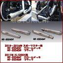 キジマ KIJIMA スリップオンマフラー ハーレー スポーツスター HD-05545C:クロームメッキ HD-05545B:ブラック