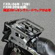 キジマ KIJIMA HD-08271 ミーティングキャリア シングルシート専用 クローム FXD/L(06年-14年) FXDB(09年以降)