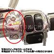 キジマ KIJIMA SY-999027 ホットグリップヒーター (ヒートデーモン) 右側取付 クローム ハーレー グリップヒーター