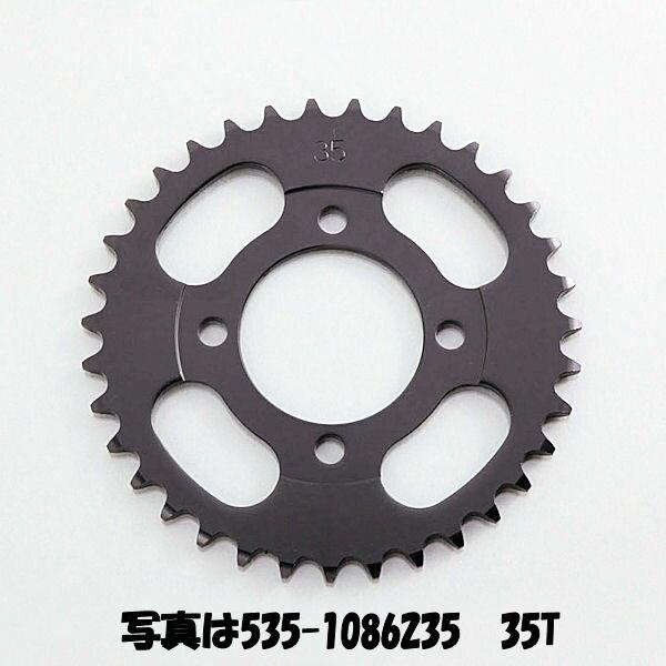 キタコ KITACO 535-1086239 ドリブンスプロケット リヤ 420サイズ 39T ホンダ スーパーカブ50/70/90 リトルカブ CD50/90 ベンリィ50/90