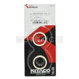 【あす楽対応】 キタコ KITACO 963-1000006 XH-06 XH-6 エキゾーストマフラーガスケット 2個セット ホンダ PCX150 DIO/スーパーDIO/G' GROM等