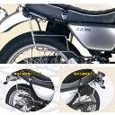 キタコ KITACO 655-1816000 サドルバックサポート メッキ 左右セット ホンダ CB223S