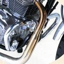 キタコ KITACO 550-1816130 エンジンガード ホンダ CB223S