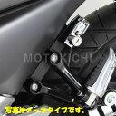 【あす楽対応】 564-2800100 ヘルメットロック 左側 GSR250 ヘルメットホルダー 【SUZUKI】キタコ (KITACO)