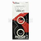 【あす楽対応】 キタコ KITACO 963-1000001 XH-01 XH-1 エキゾーストマフラーガスケット 2個セット ホンダ モンキー ゴリラ スーパーカブ等