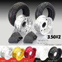 キタコ KITACO モンキー 8インチワイドホイール タイヤ チューブセット 599-1123300:ホワイト 599-1123400:ブラック