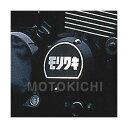 モリワキ MORIWAKI 01130-20212-10 ポイントカバー ブラック ZEPHYR400/X/750 ゼファー
