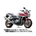 モリワキ MORIWAKI 01810-LJ1A3-00 スリップオンマフラー ZERO SS WT SO HONDA CB1300SF 03-07年