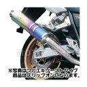 モリワキ MORIWAKI 01810-LK1A3-00 スリップオンマフラー ZERO ANO S/O HONDA CB1300SF 03〜07年