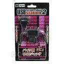 【あす楽対応】 ニューイング NS-004 バイク用 防水USBアダプター USBステーション モバイルフォン ナビ レーダー探知機用電源に 旧品番:NSMS-004