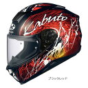 OGKカブト AEROBLADE5 DRAGON ドラゴン フルフェイスヘルメット XS〜XXLサイズ エアロブレード5