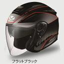 【予約受付中】OGKカブト ASAGI BEAM ビーム フラットブラック オープンフェイスヘルメット ジェットヘルメット