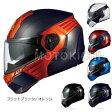 【予約受付中】 OGKカブト KAZAMI システムヘルメット