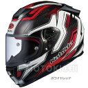 【あす楽対応】OGKカブト RT-33R VELLIO Mサイズ カーボンモデル フルフェイスヘルメット