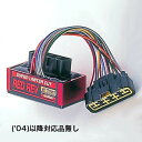 ポッシュ 062126 RED REV リミッターカット ヤマハ XJR400R('01〜'03年)