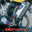 Posh ポッシュ 523411 オイルクーラーキット 7段 #6 タイプ1 ヤマハ TW200 TW225