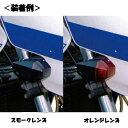 ポッシュ 車種専用 LEDウインカーセット +リレー付き カワサキ ZRX1200R ZRX400 071661 071662 071663 071665 071666 071667