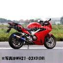 アールズギア WH21-03XD クロスオーバルDBサイレンサー ワイバン スリップオンマフラー ホンダ VFR800F VFR800X