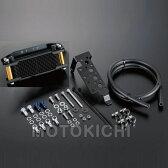 201141-16 シフトアップ SHIFT UP オリジナル12段オイルクーラーキット ブラック APE50/100 XR50/100 エイプ
