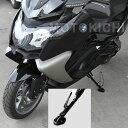 アールズギア BB00-0002 スタンドハイトブラケット C650GT C600Sport 【BMW】