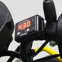 PROTEC プロテック DG-H05 デジタル燃料計 スーパーカブ110['09〜] スーパーカブ110プロ['09〜] クロスカブ['13〜] 【HONDA】