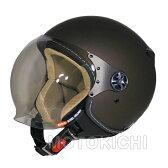 【あす楽対応】シレックス ソレル ジェットヘルメット ZS-211K-SBRM シャインブラウンメタリック フリーサイズ(57〜58cm) レディース Silex 'SOREL'