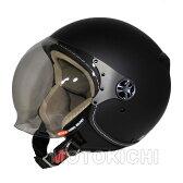 【あす楽対応】シレックス ソレル 'SOREL' ジェットヘルメット ZS-211K-SMBM シャインブラックメタリック フリーサイズ(57〜58cm) レディース Silex 'SOREL'