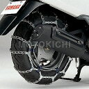 【あす楽対応】YAMAHA純正 90793-66219 GEAR タイヤチェーン GEAR BX50 後輪用 スノーチェーン 907936621900
