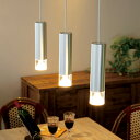 ショッピングペンダントライト LED3灯円筒ペンダント(シルバー)