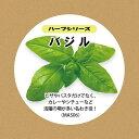 ショッピングプランター 灯菜 Akarina バジルの種子水耕栽培セット バジルタネ 液体肥料50ml スポンジ30個 mas06