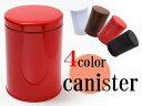ピッタリ密着!本体とフタにシリコン製の加工がほどこされたコーヒー豆保存缶/レッド