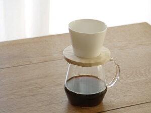 コーヒー サーバー ピッチャー