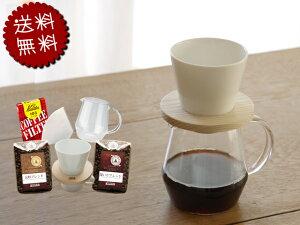 スペシャルティコーヒー ドーナツドリッパー オリジナルブレンドコーヒー