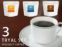 ブレンド コーヒー スペシャルティコーヒー
