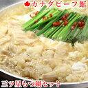 【スープ賞味2019.10.16】今だけ1,600円→800...