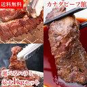 ハラミ 1kg 焼肉 焼き肉 焼肉セット 牛ハラミ 肉 バー...