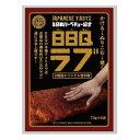 新登場!日本バーベキュー協会【BBQラブ】【バーベキュー】【バーベキュー 肉】【焼肉】