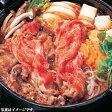 カナダビーフ・熟成すき焼き肉★脂少なめの赤身肉だから、たくさん食べても胃にもたれずスッキリ♪【すき焼き】【赤身】【熟成肉 すき焼き】