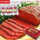 お中元 肉 プレゼント ローストビーフ ハム 肉 ギフト 送料無料 2019 お肉 カナダビー
