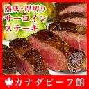 【3枚で送料無料!1/20 23:59まで】ステーキ 熟成・厚切りサーロインステーキ300g!抜