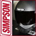M30の新色【マットカーボン】SIMPSON M30シールドプレゼントSG規格送料代引き手数無料シンプソンM30復刻フルフェイスヘルメット