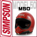 即納!SIMPSON M50【レッド】M50専用バイザープレ...