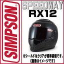 ≪新品アウトレット≫SIMPSONSPEEDWAY RX12ブラック62cm塗装不良シンプソン ヘルメット RX12SG規格NORIXお好きなシールドをプレゼン...