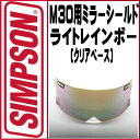 Imgrc0065450191