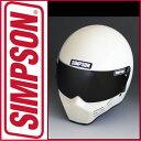 SIMPSON 限定カラーM10(MODEL10)シンプソン ヘルメット エム10(モデル10)【アイボリー】カラーが選べるシールドプレゼントSG規格