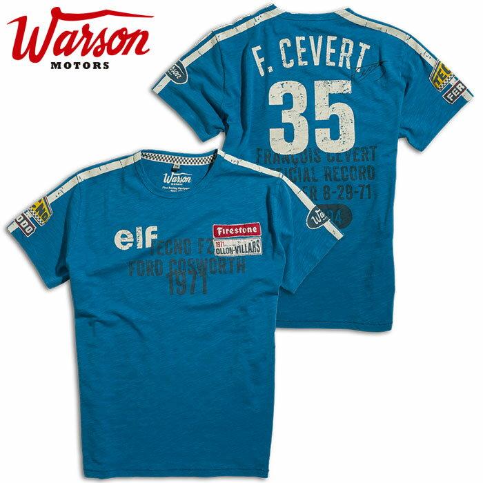 【ワーソンモータース/Warson Motors】 Cevert T-shirt(セベール Tシャツ) メンズ Tシャツ 半袖 elf ドライビングウェア【メール便可】【プレゼント ギフト】
