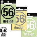 ポイント2倍【56デザイン/56design】56design オリジナル ロゴステッカー 切り文字タイプ サークルロゴ 80mm バイク(メール便可)
