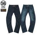 ポイント2倍56デザイン 56design x EDWIN 056 Rider Jeans CORDURA 56ライダージーンズ コーデュラメンズ レディース デニムパンツ ライディングパンツ ギフト プレゼント