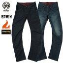 ポイント2倍56design×EDWIN ライダージーンズ ワイルド ファイア 56デザイン×エドウィン 056 Rider Jeans WILD FIRE ワイルド ファイア メンズ レディース デニムパンツ ライディングデニム 防寒 あたたか ジーパン デニム ライダー バイク